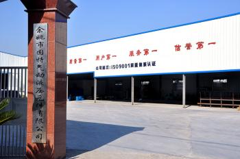 Yuyao Gute Pneumatic And Hydraulic Components Co., Ltd.