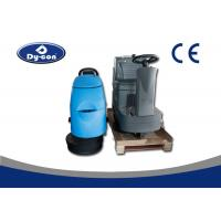 Buy cheap Commercial Battery Powered Floor Scrubber With Adjustable Handle Design from wholesalers
