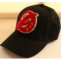 China custom baseball cap/wholesale baseball capt/cheap baseball cap wholesale