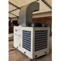 China Industrial New Packaged Tent Air Conditioner Full Metal Structure For Outdoor Event Cooling wholesale