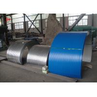 China Fire Resistant Steel Conveyor Belt Covers wholesale