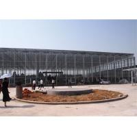 China Large Size Venlo Type Glass Greenhouse Hot Galvanized Steel Skeleton Material on sale