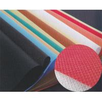 China Nonwoven Fabric on sale