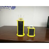 China 256 Characters Solar Marine Lights GPS Syn Function Recyclable Batteries wholesale
