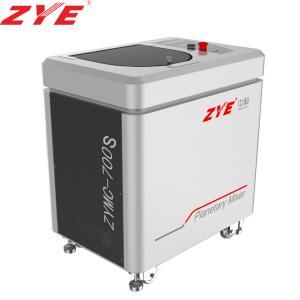 China 1400ml Planetary Centrifugal Vacuum Mixer Non Metallic Slurry Use 220v Voltage on sale