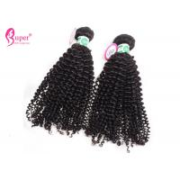 China Double Drawn Brazilian Virgin Hair Extensions Tangle Free Minimal Shedding wholesale