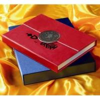China 80g-250g,Offset,Coated Paper PU leather jacket embossing Hardcover SoftcoverBook Printing  wholesale