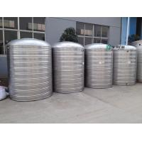 China 2 Tons Water Purifying Machine , RO Water Treatment System wholesale