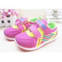 Buy cheap 2015 little star 'shoes wholesale hotsale sneakers children's shoes size 26-31 from wholesalers