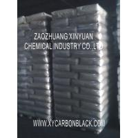 China Carbon Black N330 used for tyres and master batch on sale