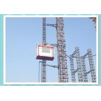 China SC150TD Electric Motor Rack And Pinion Elevator Hoist With CE Certificate wholesale