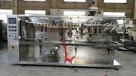 Buy cheap Protein powder filling machine horizontal milk packaging machine from wholesalers