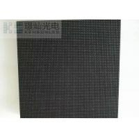 China OEM P4.81 Large Screen Led Module Display For Rental SMD 3528 wholesale