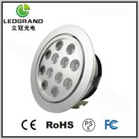 China 12W 15 - 60 degree Angle LED Downlights Dimmable LG-TD-1012B (3000K - 6500K) on sale
