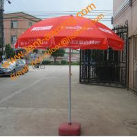 China Waterproof Customized Sizes Advertising Parasol for Promotion   Round  Shape with Logo Printing wholesale