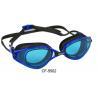 China Fashion Adult Silicone Swim Wear Swim Frame Swimming Goggle Nose Piece Options wholesale