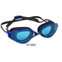 China Waterproof Professional Swimming Goggles / Best Seller Fashion Silicone Swimming Goggle wholesale