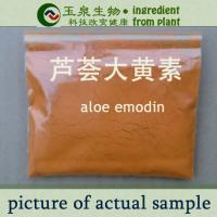 China pure natural products,aloe emodin,purity 98% HPLC,min order 1g,sample available wholesale