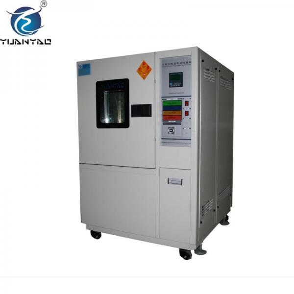 Quality CE approved electric temperature humidity control climatic test chamber for sale