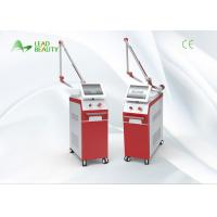 China Q-switch ND YAG laser tattoo removal machine with high quality wholesale