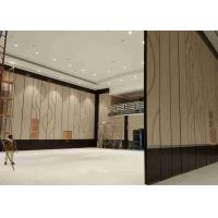 Multi - Function Office Partition Wall Mono Panel Top Bottom Retractable
