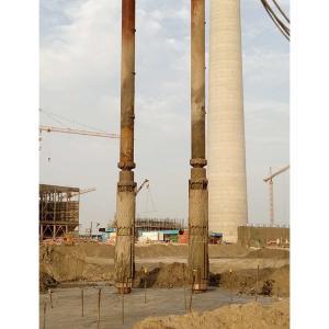 China ZCQ150 Qualified and economic vibroflotation compaction construction equipment electrical vibroflot wholesale