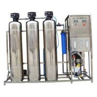 China Industry Stainless Steel 0.5T/H RO Water Treatment System Desalination System wholesale