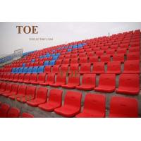 China arena spectator audience bleachers chairs stadium seat for soccer university football basket ball on sale