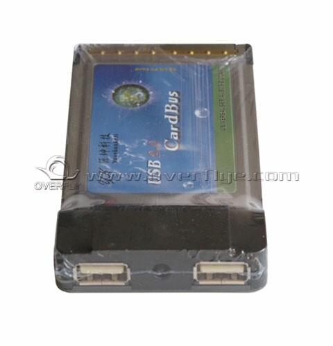 Gameware pc usb vibration control pad
