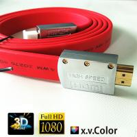 China 2016P Flat HDMI Cable with metal shell 24k gold Plated connector with red and purple wholesale