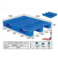 China Single Side Stacking HDPE Storage Pallet / European Transport Plastic Pallet wholesale