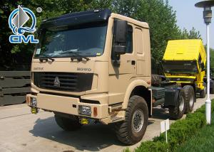 China SINOTRUK HOWO New  3 Seats Prime Mover Truck Tractor Truck 6 X 6 Off Road 420HP Engine wholesale