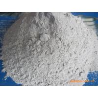 China ISO CQC Standard High Temperature Castable Refractory White Pure Chemical Powder wholesale