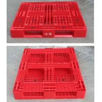 China 1200 X 1000 Stackable Grid Heavy Duty Plastic Pallets , Recycled Plastic Pallets wholesale