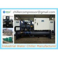 China Screw Type Water Cooled Chiller Cooling Water for Concrete Batching Plant wholesale