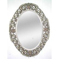 China oval mirror frame on sale