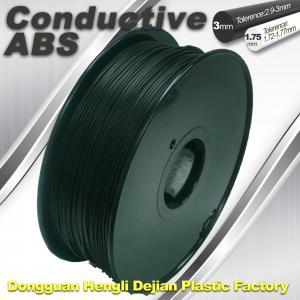 China ABS Conductive 3D Printer Filament 1.75mm / 3.0 mm wholesale