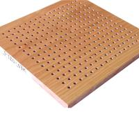 China Natural Wood Veneer Perforated Acoustic Panels Hotel Sound Proof Wall Board wholesale