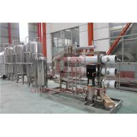 China EDI Water Treatment Purification Machine In Bottle Water Filling Line wholesale