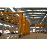 Buy cheap The Best Semi Gantry Crane from wholesalers