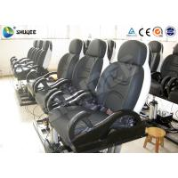 China Electronic Motion 5D Cinema System Black Genuine Leather For Shopping Mall on sale