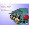 China la machine de broyeur de bouteille de pe, déchets s'écaille machine de broyeur, bouteille d'animal familier réutilisant la machine wholesale