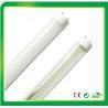 China 25W LED の管 T8 wholesale