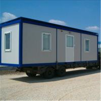China Prefabricated container house 20ft shipping container home wholesale