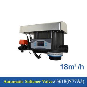 China Durable Electronic Flow Control Valve , Runxin Auto Multiport Valve 18 M3/H wholesale