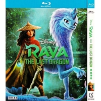 Buy cheap Raya and The Last Dragon (2021)【BD】 from wholesalers