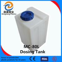 China Provide KC-80 LLDPE Plastic rectangular dosing /chemical tank wholesale