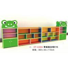 China Children Furniture , school furniture qiqiplay ET-A306 wholesale