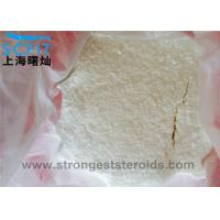 China Natural Tadalafil Cialis 171596-29-5 Male Enhancement Steroids White Powder For Sex Health wholesale