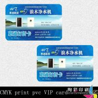 China Shop / Club VIP PVC Business Cards With Magnetic Stripe CR80 ISO wholesale
